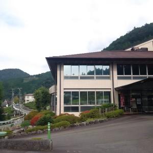 川根本町文化会館